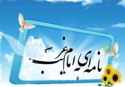 زمزمه هاي زيبا و عاشقانه دختر اهل سنت گمیشانی با امام رضا(ع)