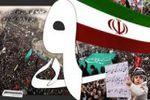 سومین مرحله انقلاب اسلامی در 9 دی بود