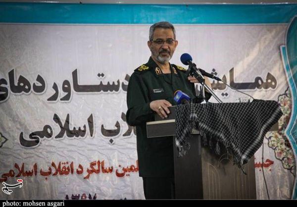 همایش تبیین دستاوردهای ۴۰ ساله انقلاب اسلامی در گلستان+تصاویر