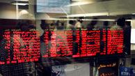 کلاهبرداری با ادعای سرمایه گذاری در بازار بورس