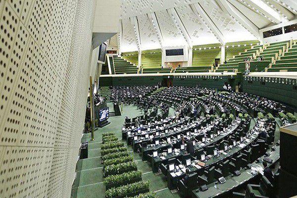 سه نماینده گلستان در جمع هیئت رییسه کمیسیون های تخصصی مجلس شورای اسلامی