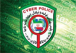 ارائه اینترنت رایگان ترفند سارقان سایبری