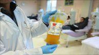 نیاز فوری انتقال خون گلستان به پلاسمای بهبود یافتگان کرونا