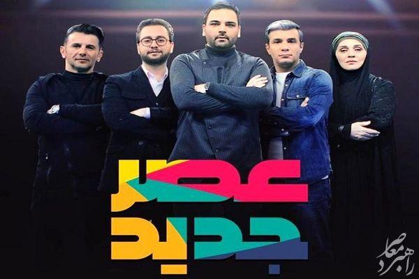 اجرای فوق العاده شعبده باز ایرانی در مسابقه عصر جدید + فیلم
