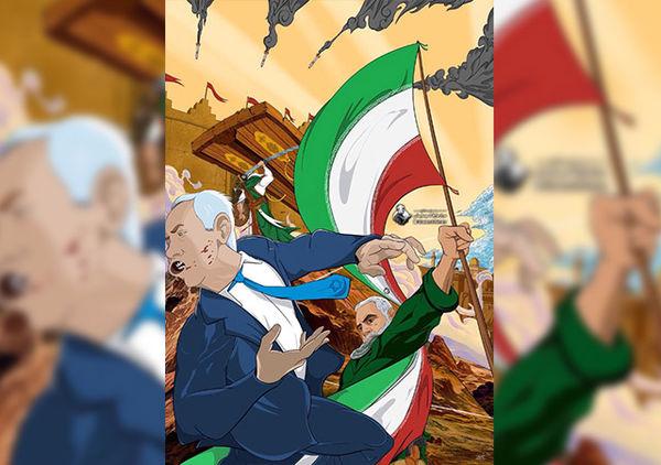 پوستر؛ پاسخ کوبنده سردار سلیمانی به رژیم صهیونیستی