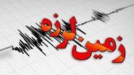 زلزله ۴.۸ ریشتری مراوه تپه را لرزند
