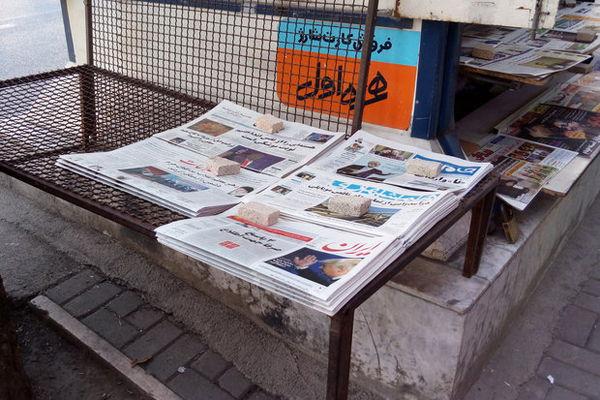 نبود چاپخانه مناسب مانع بزرگ انتشار روزنامه