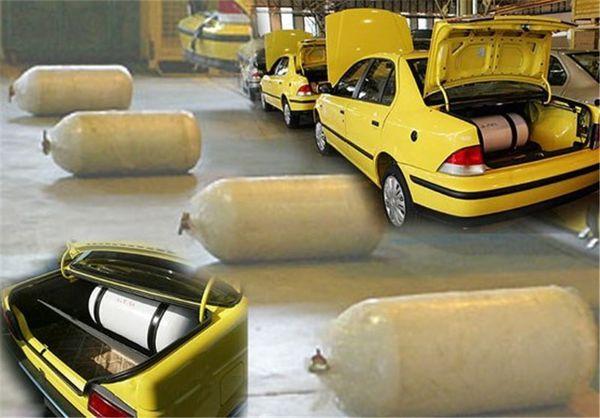 مهلت تبدیل رایگان خودروها به دوگانه سوز تا چه زمانی ادامه دارد؟