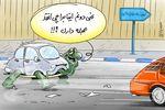 خودروهایی که قصد خداحافظی با مردم ایران را ندارند!