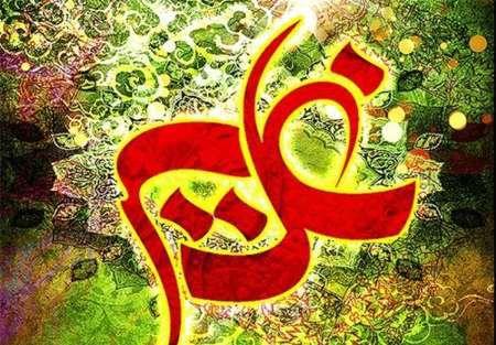 پیام مهم غدیر برای هم نسل ها است / بیان جامع ترین خطبه تاریخ اسلام در غدیر خم