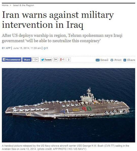 پیشنهاد به داعش پس از پایان ماموریت در عراق / حضور مذاکرهکننده مخفی آمریکا در وین / نامه نمایندگان مجلس ایران به روحانی درباره حجاب