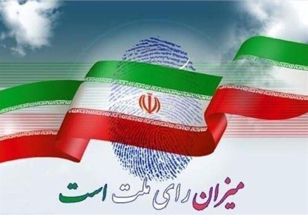 رسالت تاریخی اهالی مسجد و هیئت در انتخابات ریاستجمهوری