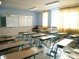 انعقاد ۶۰ تفاهم ساخت مدرسه با خیران/ افزایش اعتبارات دولتی مدرسه سازی