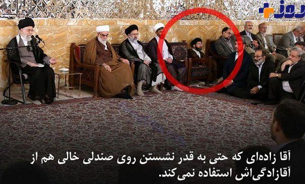سهم فرزند رهبر انقلاب از آقازادگی/عکس