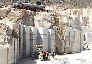 فیلم / معدن سنگ استان زنجان، در لیست 10 معدن برتر جهان