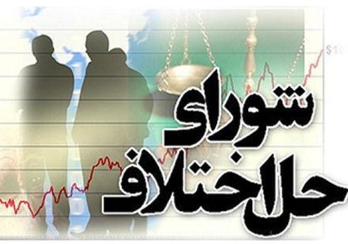 سازش؛ پایان ۵۰ درصد پروندههای قضایی ارجاع شده به حل اختلاف گلستان