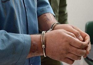دستگیری متهم تیراندازی در گلستان