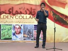 دانلود ویدئو « قلاده های طلا » با صدای حامد زمانی