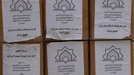 اهدای کتاب به کانونهای برتر گلستان در رویداد ملی «فهما»