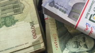 جرائم بانکی صاحبان مشاغل بخشیده میشود