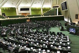 اولویتهای مجلس برای مصوبات از زبان نماینده خانه ملت