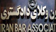 فعالیت شرکتهای مشاوره حقوقی در گلستان غیرقانونی است