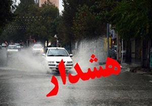 احتمال وقوع سیلاب ناگهانی در مناطق شرقی گلستان