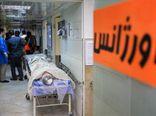 ضرب و شتم در بیمارستان ۵ آذر گرگان