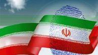 پیام تشکر نماینده ولی فقیه در استان گلستان و استاندار گلستان از رسانه ملی برای پوشش انتخابات