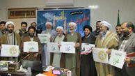 گزارش تصویری / نشست تخصصی اسلام هراسی و محکومیت اهانت به رسول اکرم (ص) در گرگان برگزار شد