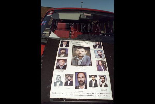برگزاری آئین شانزدهمین سالگرد نمایندگان شهید گلستان