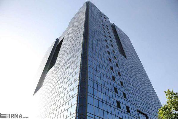 ارز وارداتی کشور توسط بانک مرکزی تامین شد