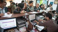 تسویه بدهی بدهکاران بانکی به تعویق افتاد