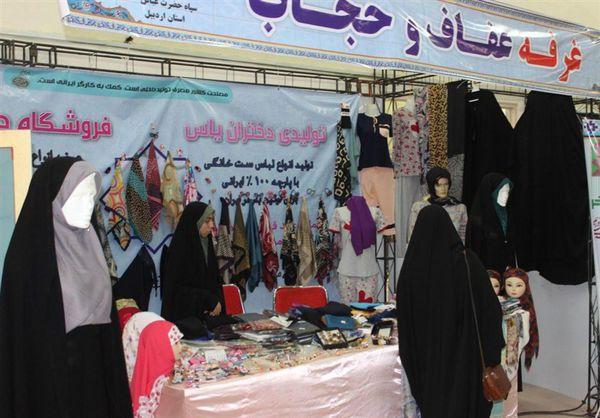 نمایشگاه توانمندی بانوان کارآفرین در استان گلستان گشایش یافت