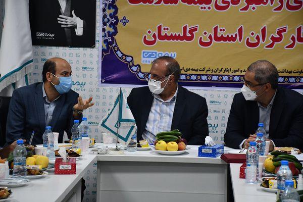 شورای راهبردی بیمه سلامت ایثارگران استان گلستان برگزار شد