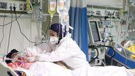 بستری 416 بیمار مبتلا به کرونا در مراکز درمانی گلستان