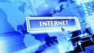 آیا اینترنت قطع سراسری می شود؟