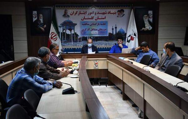 جلسه بازگشایی پاکات الکترونیکی مناقصه بنیاد گلستان برگزار شد