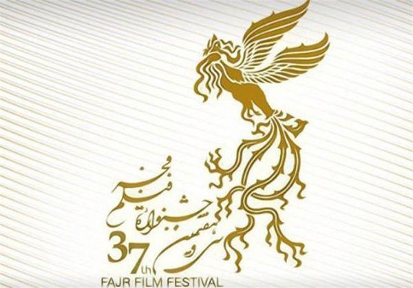 فیلمهای سیوهفتمین جشنواره فیلم فجر در گلستان نمایش داده میشود