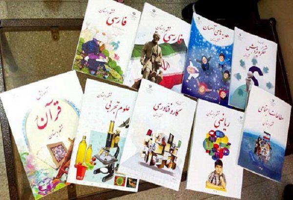 کتابهای درسی در مدارس گلستان توزیع می شود