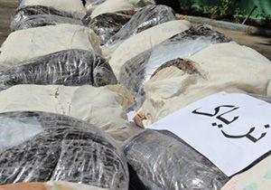 کشف بیش از ۸۰ کیلوگرم موادمخدر در گلستان