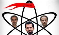 در صورت نقض «برجام»، دانشمندان هستهای ایران ترور شوند