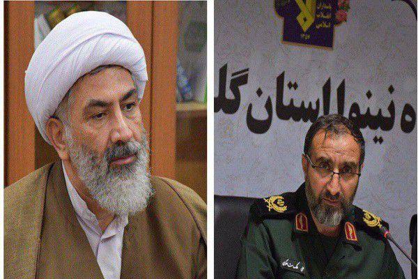 ۲۸ خرداد،لیله القدر سیاسی انقلاب اسلامی ایران