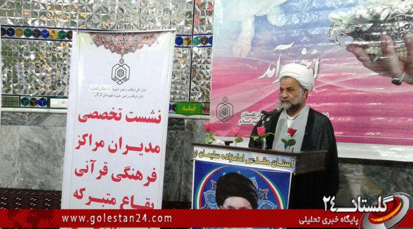 مدیر کل اوقاف گلستان از تشکیل شورای فرهنگی در امامزادگان گلستان خبر داد + تصاویر