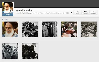 اینستاگرام با فشار ایرانی ها عقب نشست