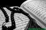 فواید انس با قرآن از دیدگاه امام خامنه ای