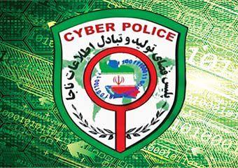 دستگیری کلاهبردار میلیونی از شهروند گرگانی