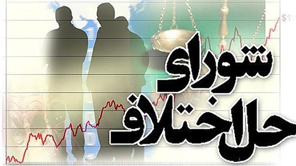 سازش ۹۰ درصد پروندههای ارجاعی به شعب صلحی ویژه زندان گلستان