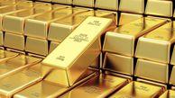 طلا امروز چقدر قیمت خورد؟ (۹۹/۰۲/۱۸)