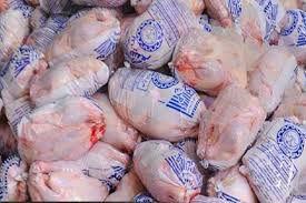 مرغ های منجمد به کمک تنظیم بازار می آیند